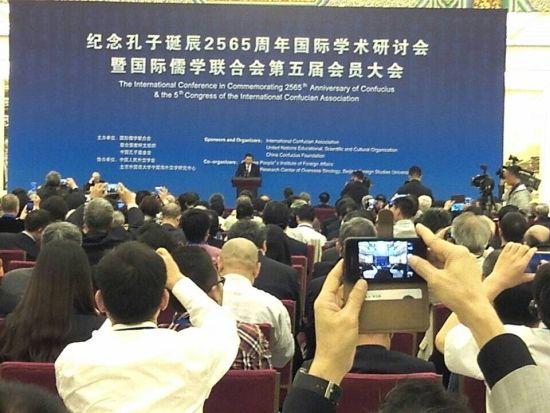 今日(9月24日)上午,习近平出席国际儒学联合会在北京人民大会堂举办的纪念孔子诞辰2565周年大会(作者供图)