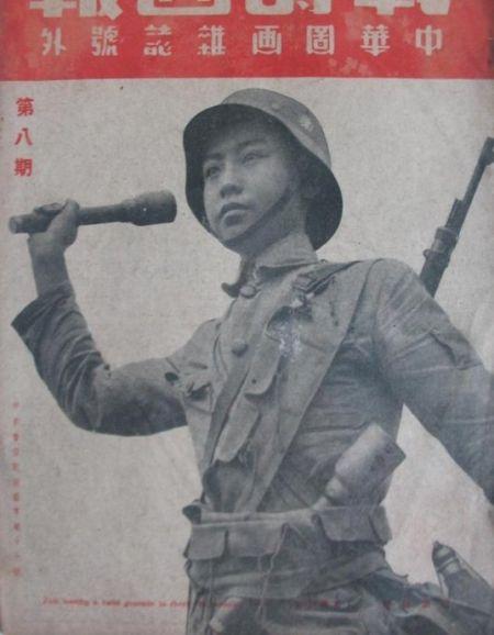 杂志封面:投掷手榴弹的中国士兵