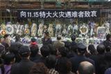 数千市民自发悼念遇难者