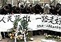 山东泰安枪击案现场民众悼念遇难民警