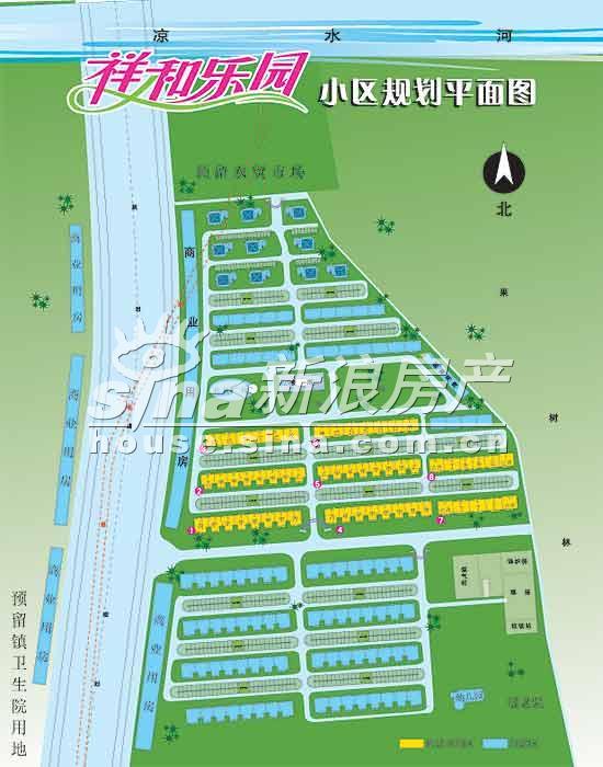 祥和乐园 规划图 小区规划平面图