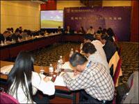 分论坛:区域性百货企业的发展策略