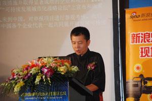 北京精瑞住宅科技基金会副理事长黄岚主持