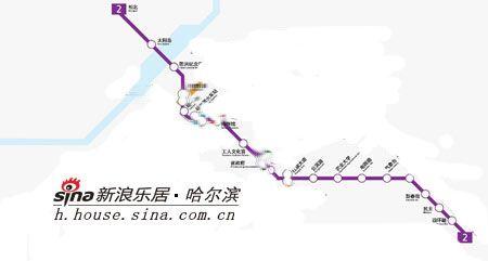 哈尔滨地铁二号线线路图