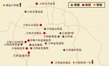万科广州布局图