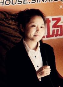 卡纳意乡客户经理 刘艳凤