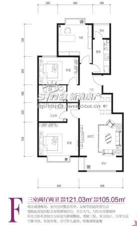 图为项目121平米三室两厅两卫户型图
