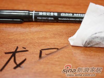 碧天龙凤檀(黄色系)实木地板耐污评测