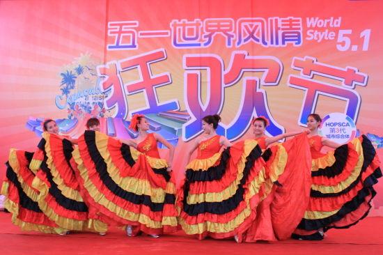 """宁德万达广场""""五一世界风情狂欢节""""活动纪实(2)"""