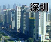今年深圳保障房仅开工3.8万套