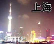 2011上海保障房建设大起底