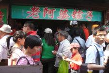 很有名的老店 粽子很好吃