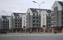 投资性购房让入住率降低