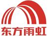 东方雨虹防水技术有限公司