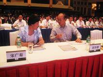 保利宋广菊与广州常务副市长张泽群互致问候