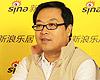 豪斯机构总裁汪清:房市涝中又暴雨