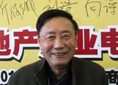 高志华:房商联盟要做出权威