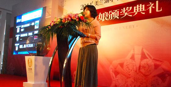 俞晓萍女士致辞