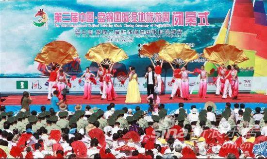 盘山县丰富多彩的文化活动为盘锦河蟹上市做准备