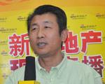 宝航建设北京营销中心总监孙立华