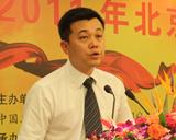 中国农业银行北京市分行房地产信贷部副总经理关军