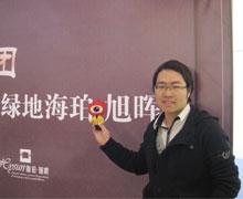 龚凯 湘源房地产建筑工程师