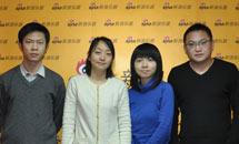 新浪地产上海团队