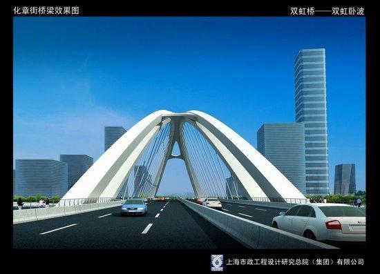 商务区四大桥梁设计方案公示 3