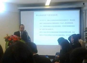 万科李升阳:佛山将成立22人专项工作小组