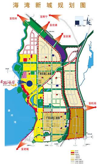 海湾新城规划图-访阳光西海岸 借助海湾新城区域优势 将依托实业成长