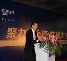 上海联东金熠投资有限公司总经理刘璐