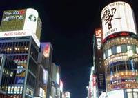 日本公租房体系借鉴