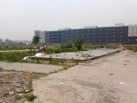 东至北京华联万柳中心