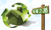 ■绿色生态:景观与人、建筑自然融合