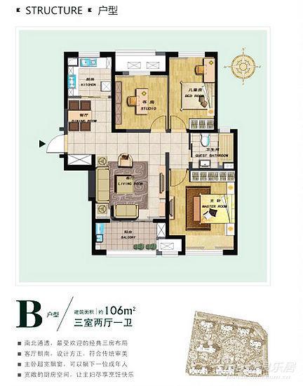 推荐户型:b户型,约106平米,三室两厅一卫.