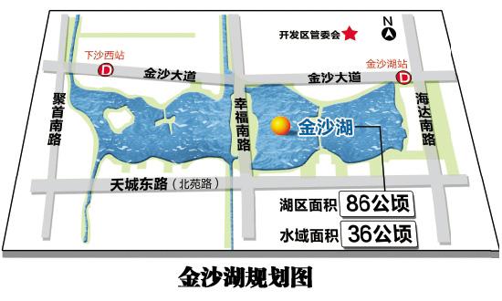 小浪看房:金沙湖板块商业综合体晓城天地(组图)