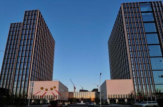 第一太平戴维斯等多家企业与五矿集团签署合作协议,进驻旷世国际大厦.