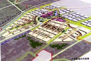 大事回顾 八 机场开通 空港新城规划出台 城市继续向东