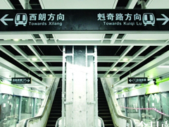 广佛地铁2号线2014年开建