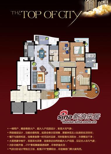 四室二厅二卫(错层设计,入户花园)