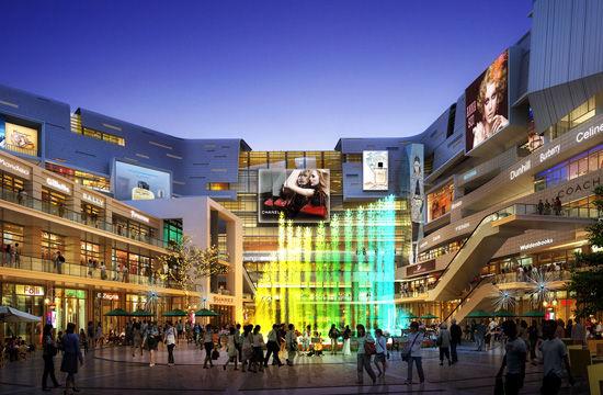 泰禾广场启动金管家计划 打造首家商业地产投