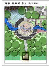 鸿业兴园 实景图 西侧圆形喷泉广场