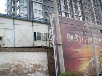 金都・杭城 实景图 项目外观