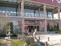 新龙城 实景图 售楼处