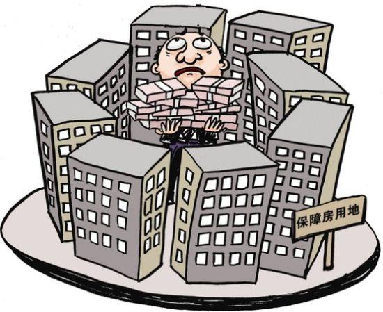 人民日报:把保障房建成真正的民心工程