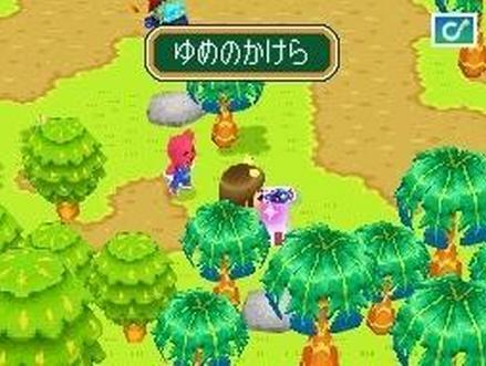 日本邮件宠物游戏 将可爱进行到底—4