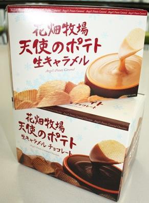 """北海道限量版""""天使土豆""""薯片进驻东京(组图)"""