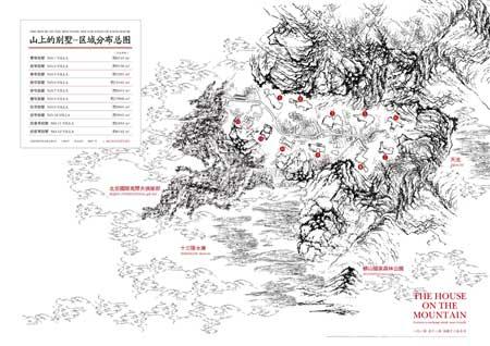 十三陵风景区山上的别墅派对70000元(图)日租南宁别墅均价图片