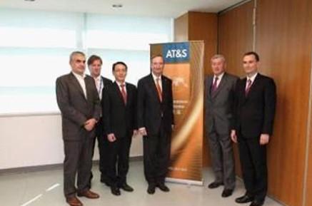 奥地利联邦政府高层官员访问奥特斯中国