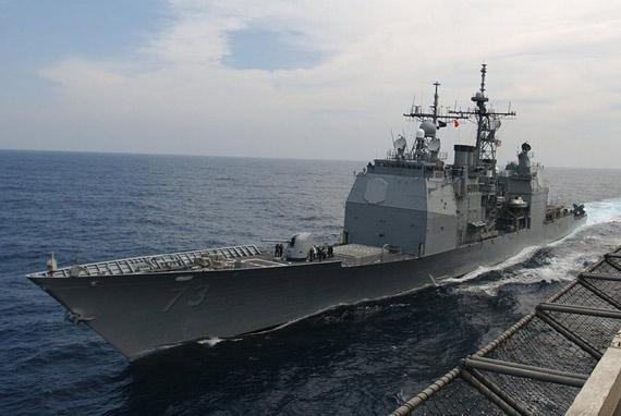美国海军提康德罗加级导弹巡洋舰简介(图)